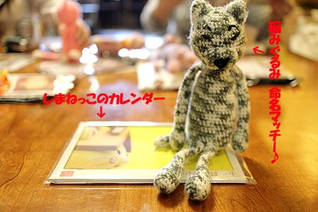 26-12-3-aのコピー.jpg