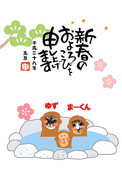 28-1-2-hのコピー.jpg