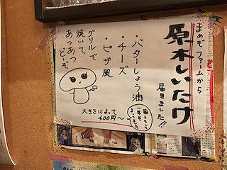 31-4-3-f.jpg
